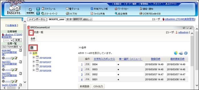 Q-SEQ-005497_0001.png