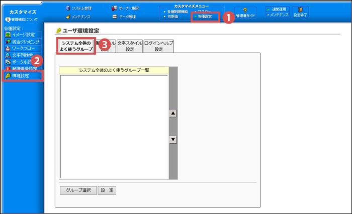 FAQ-001408_0001.png