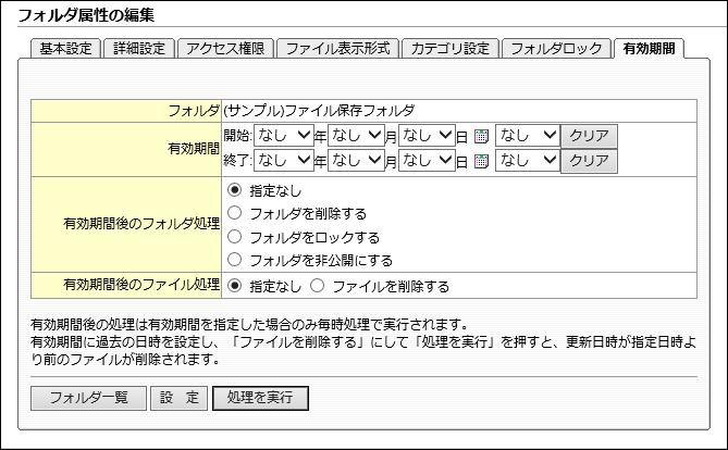 FAQ-001412_0001.png