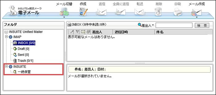 FAQ-001413_0001.png