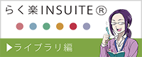 ___INSUITE________200.png