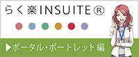 ___INSUITE_______200.png